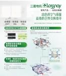 济南新风-全热交换器2