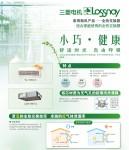 济南新风-全热交换器